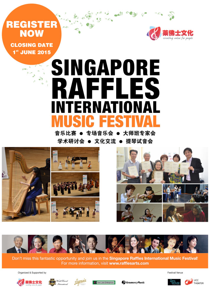 Singapore Raffles International Music Festival 2015